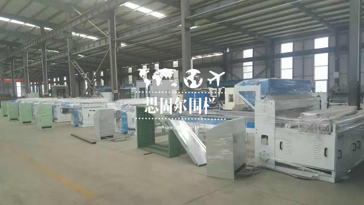 Secure-Nett Wire Mesh Welding Machine Factory Starts to Work