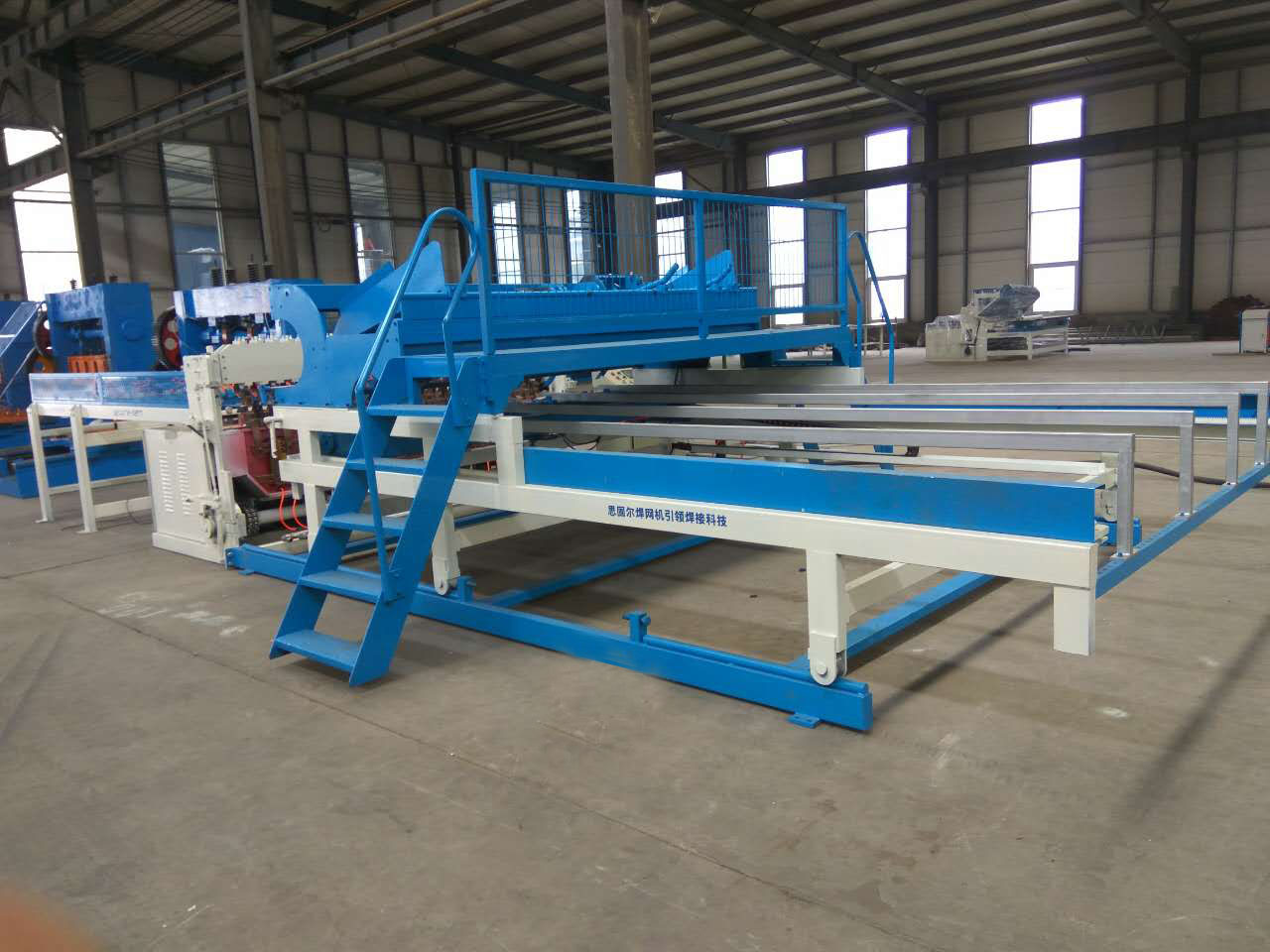welded wire mesh machine 2