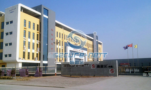 Hebei-Secure-Nett-Fence-Facility-Co.,-Ltd.